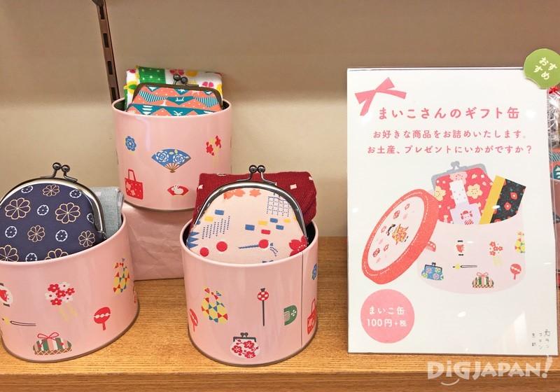 KARANCORON京都的专属包装罐