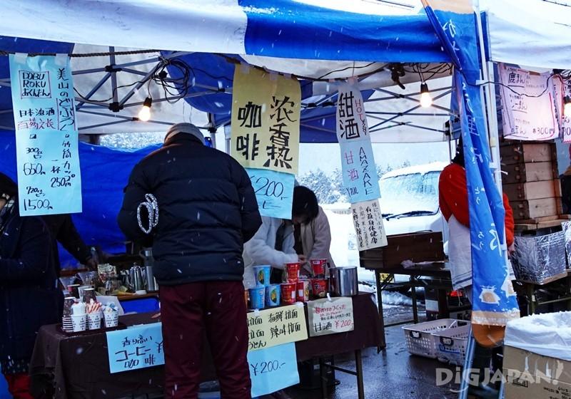 京都美山町雪燈廊攤販