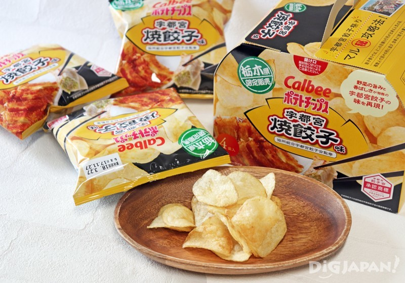 Utsunomiya gyoza-flavored potato chips