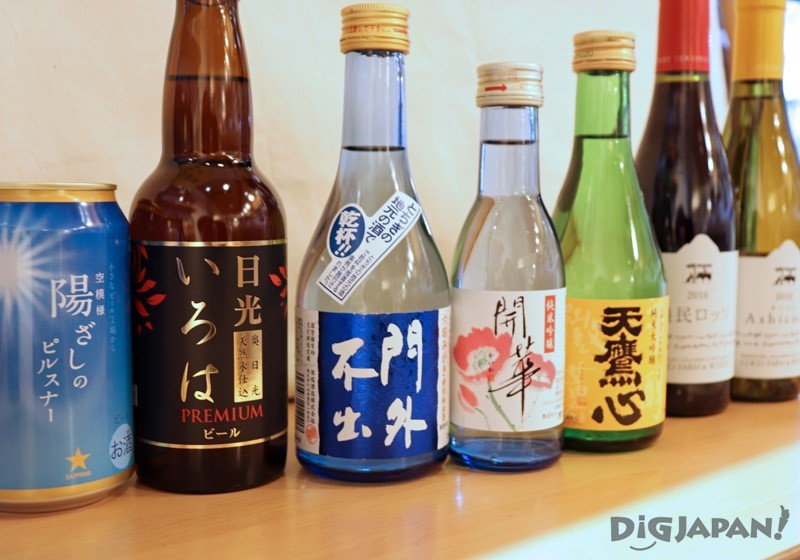 Japanese sake, beer, and wine from Tochigi