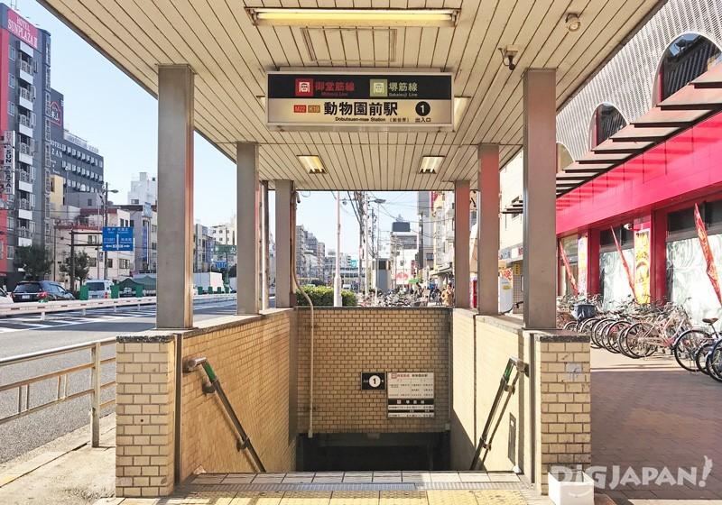 动物园前站1号出口直达