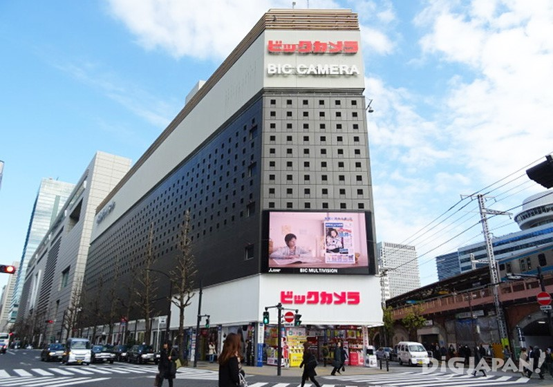 BIC CAMERA有乐町店