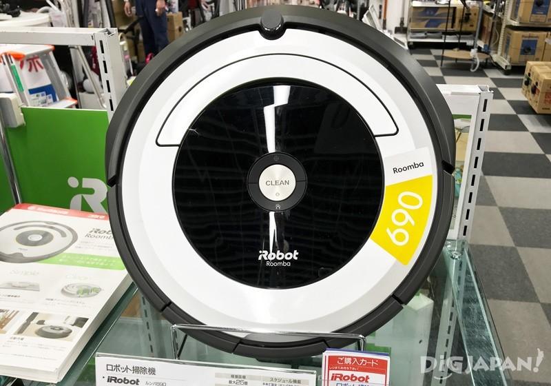 iRobot吸尘器