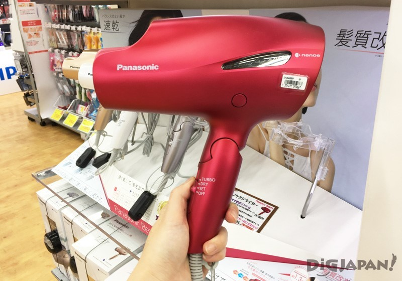 Panasonic EH-NA99 纳米水离子吹风机