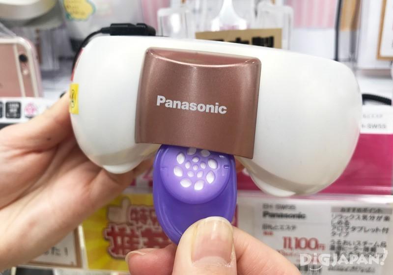 Panasonic EH-SW56眼部按摩器(含香氛片)