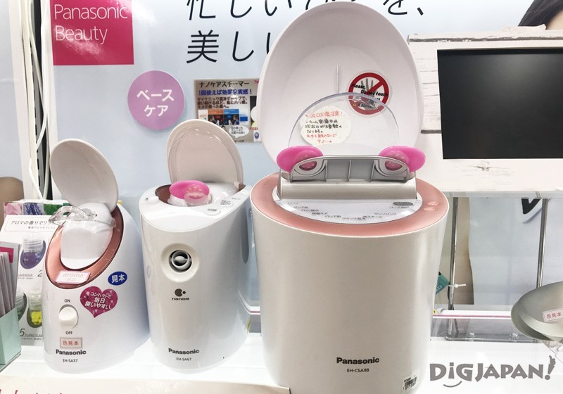 Panasonic纳米离子蒸脸美颜器