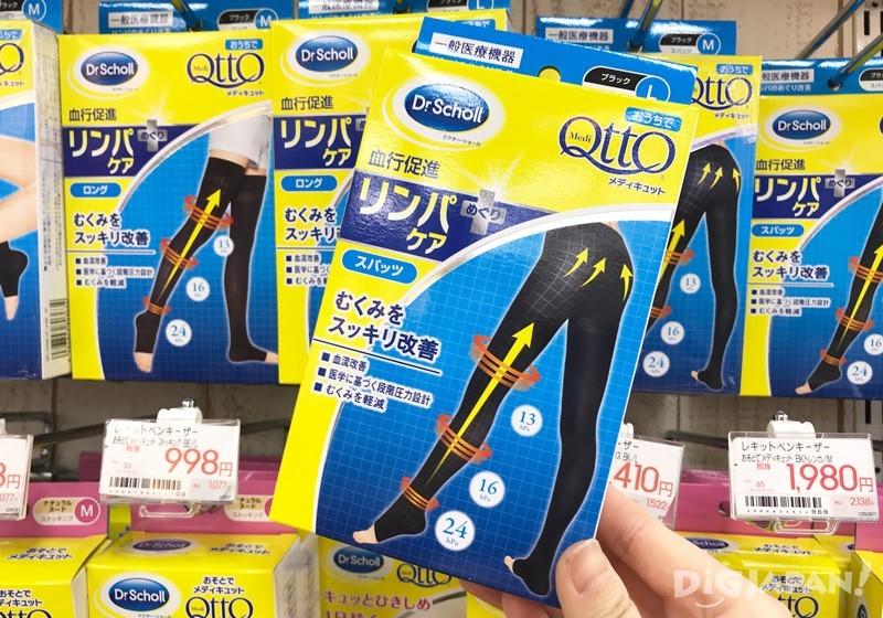 QTTO促进血液循环裤袜