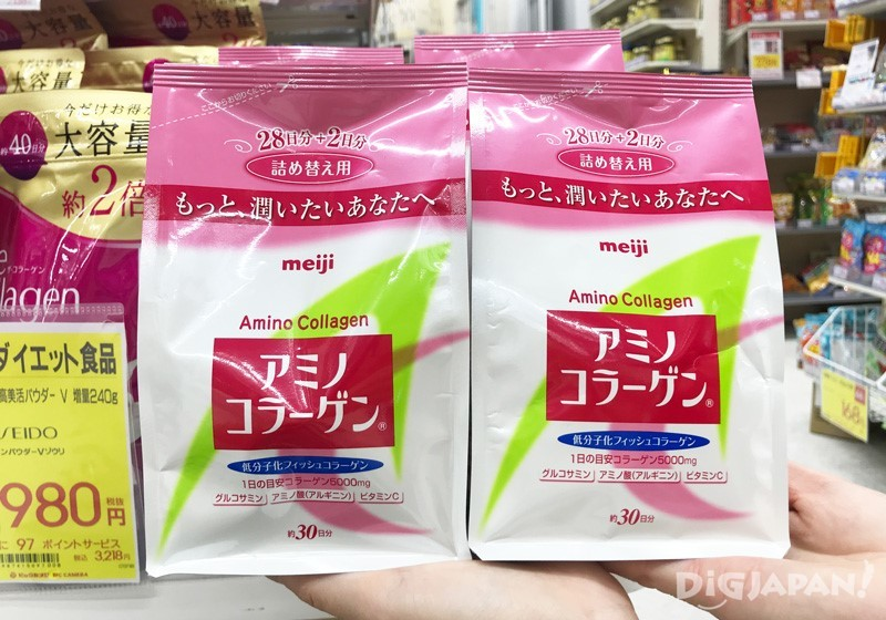 明治Amino氨基胶原蛋白粉