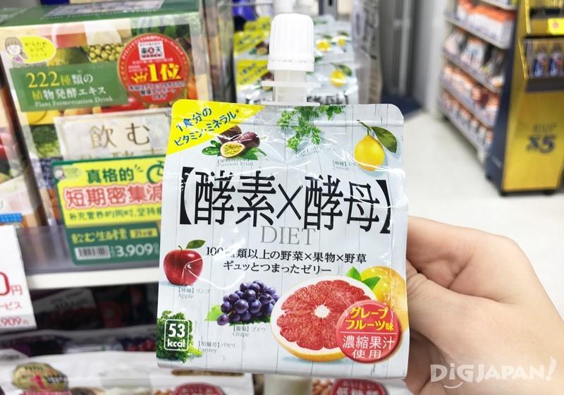 Enzyme jelly เยลลี่ลดความอ้วน