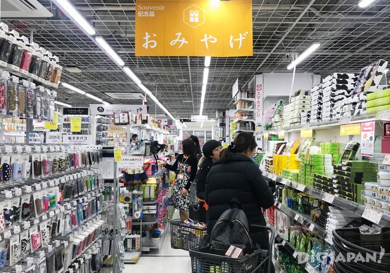 BicCamera有乐町店 零食伴手礼、日本酒一站买齐