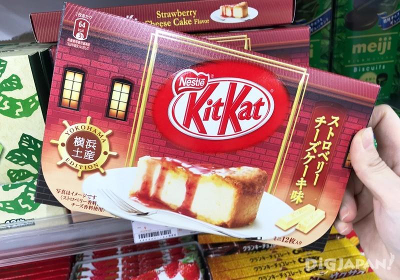 KitKat巧克力