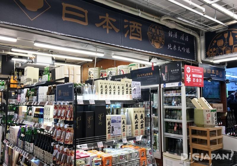 日本酒品牌也是琳琅满目