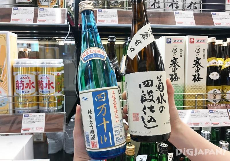 高知四万十川纯米大吟酿、新潟菊水日本酒