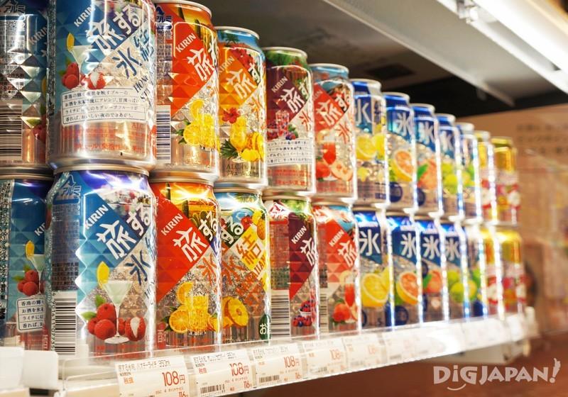 冰结水果酒系列
