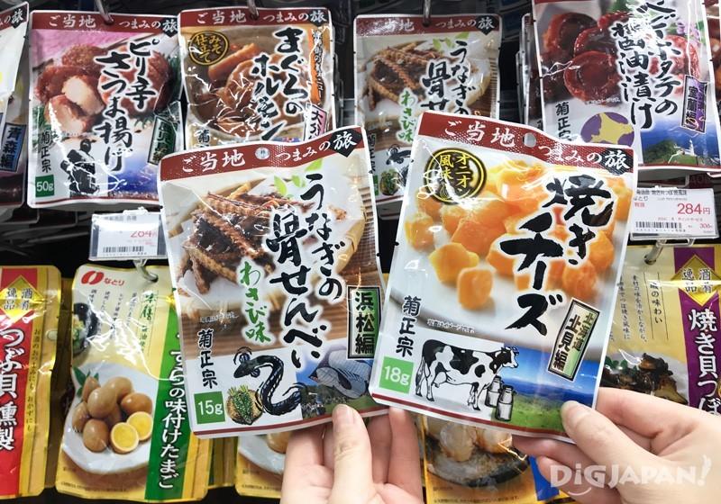 菊正宗日本各地下酒小菜系列