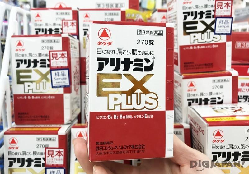 合利他命PLUS(參考價格:270錠/5,480日元)