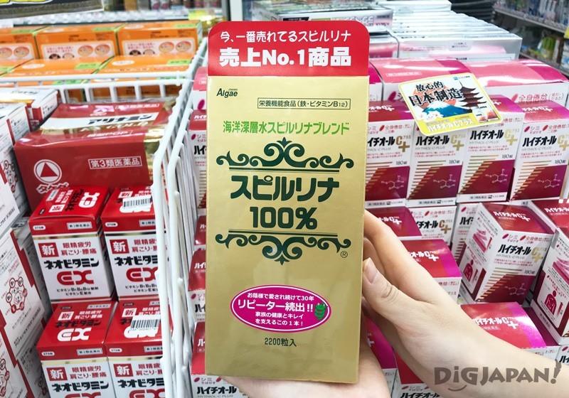 海洋深層水Spirulina Blend機能食品。參考價格:2,280 円