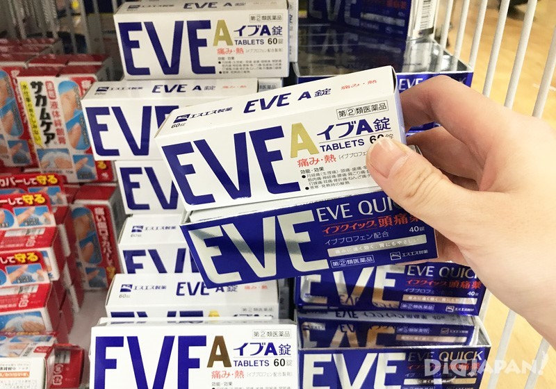 EVE止痛藥。參考價格:上(白)656日元/下(藍)906日元