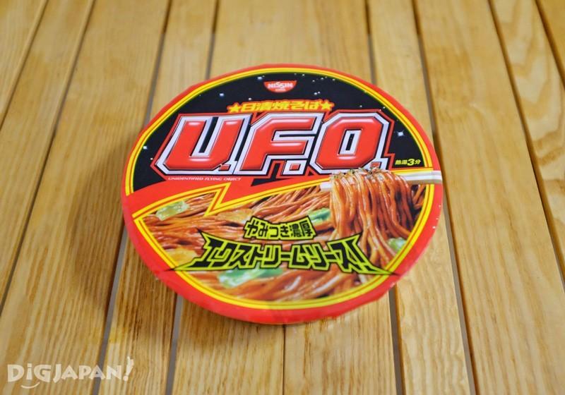 U.F.O. やみつき濃厚エクストリームソース