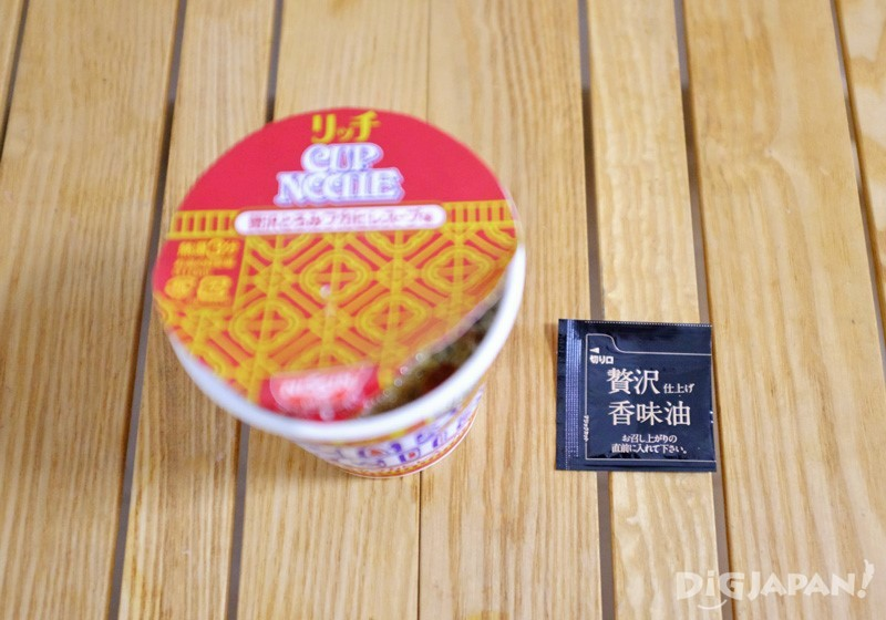 CUP NOODLE RICH 高級魚翅湯口味調味包