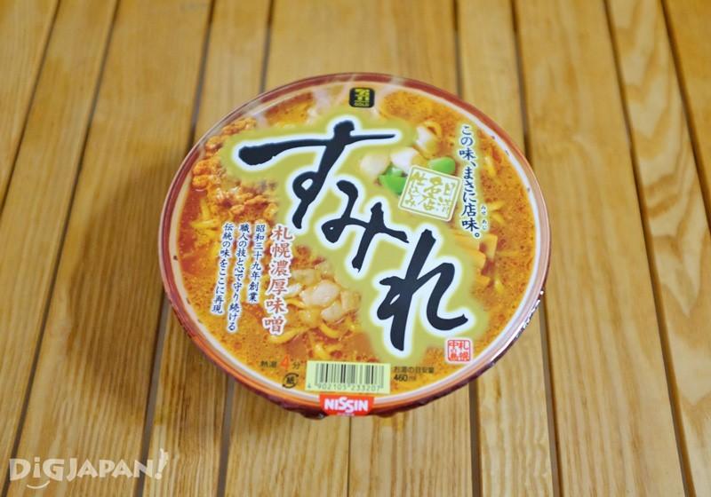 すみれ 札幌濃厚味噌