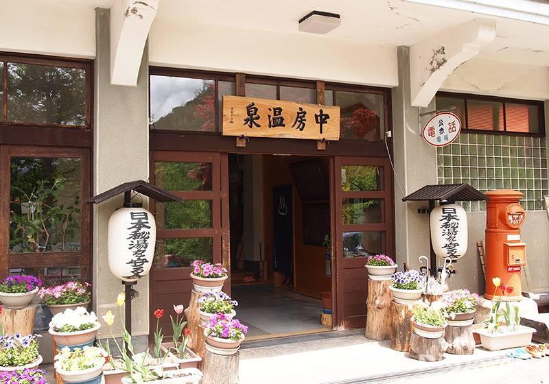 日本秘湯 中房溫泉