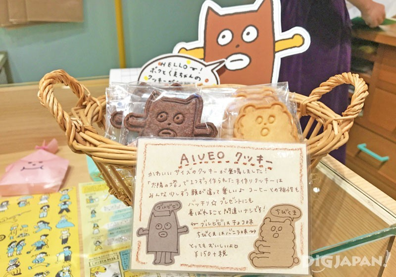 AIUEO 小餅乾150日元/DRIP BAG 200日元