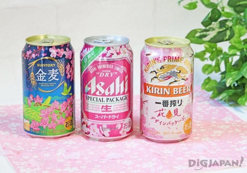 櫻花設計的罐裝啤酒