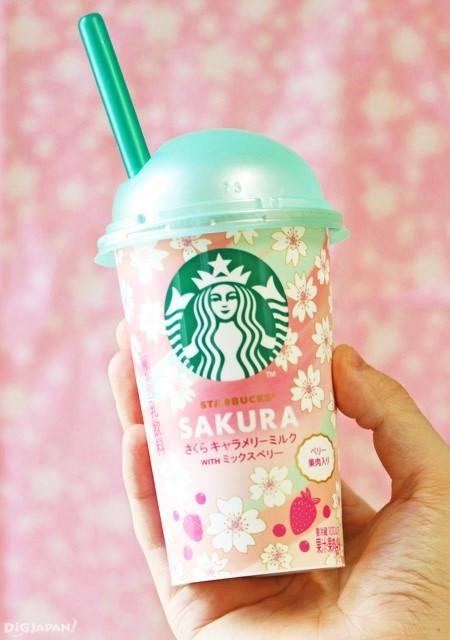 星巴克 櫻花焦糖牛奶WITH混合莓果