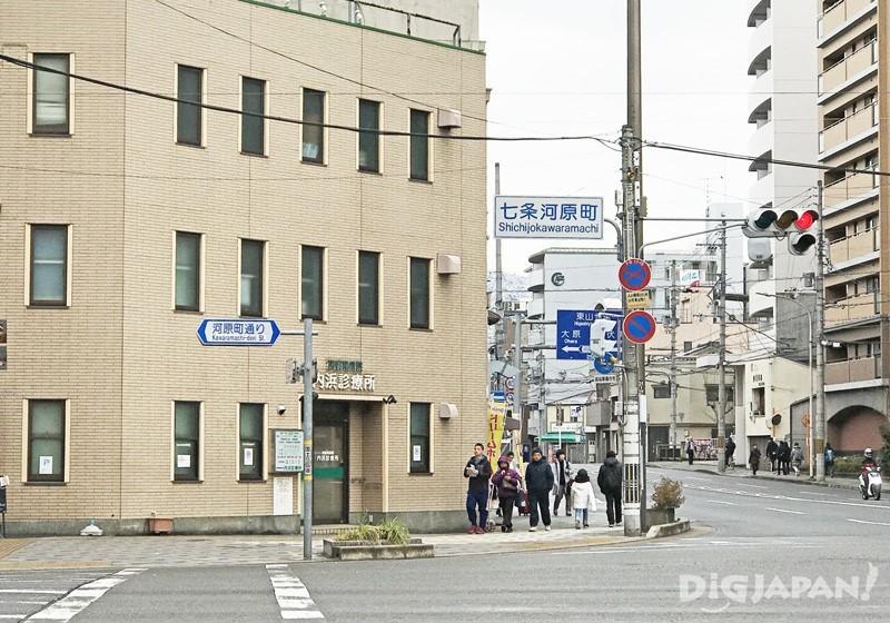 距離京都車站徒步約10分鐘的距離