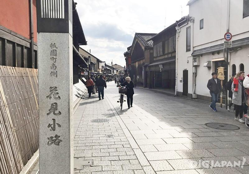 京都祇园的花见小路