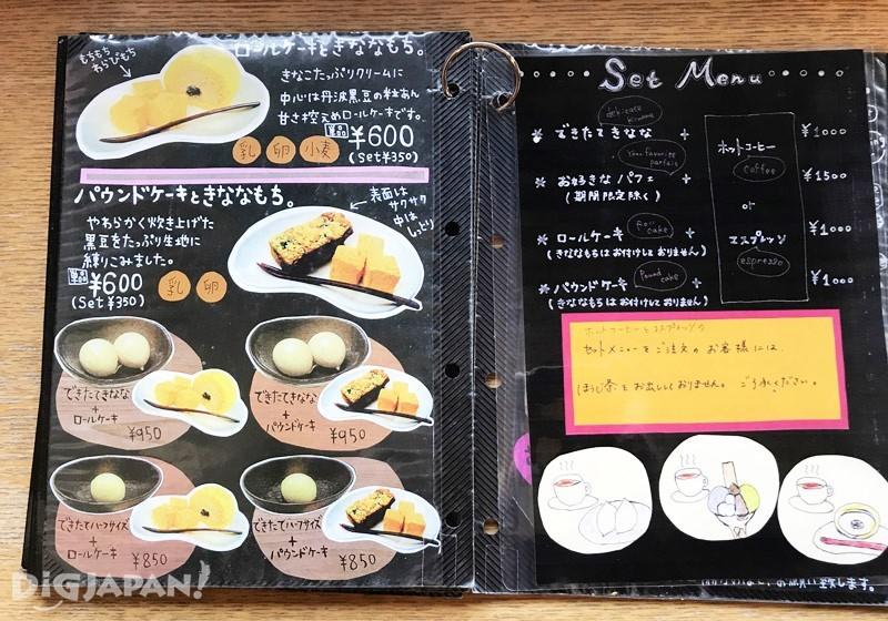 祇园KINANA本店的招牌甜品