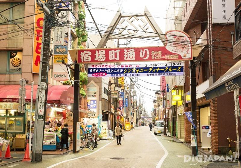 ถนนช้อปปิ้งชุคุบะมาจิโดริ