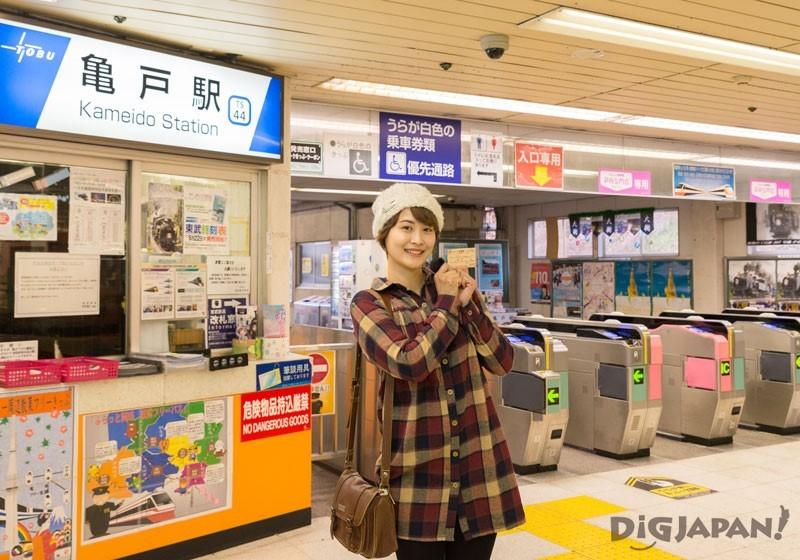 สถานี Kameido