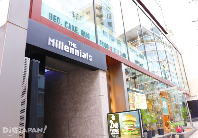 The entrance to The Millennials Shibuya