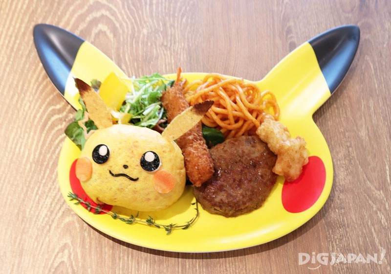 Pikachu Plate Lunch