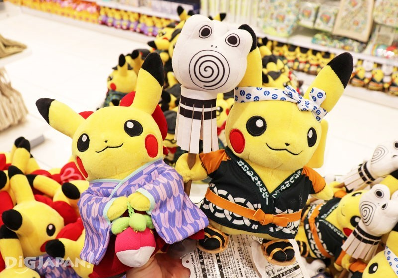 Pikachu Wearing Hakama Plush