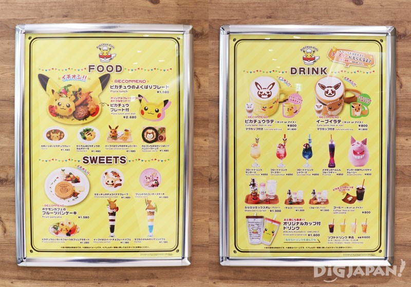 Pokémon themed food and drinks menu
