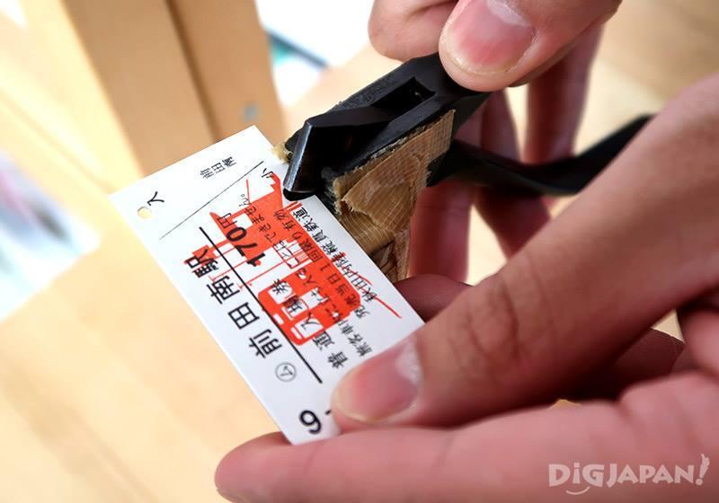 前田南站買硬卷車票
