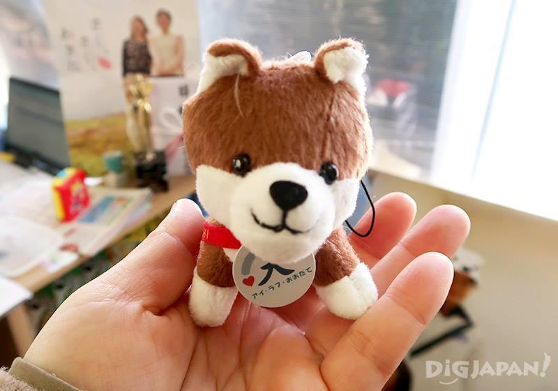 發現小小秋田犬玩偶!