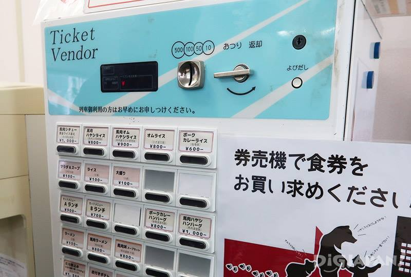 食券的自動販賣機有寫中文好貼心