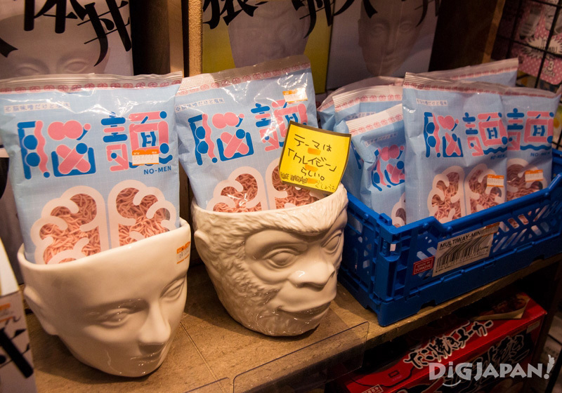 Brain noodles at Village Vanguard
