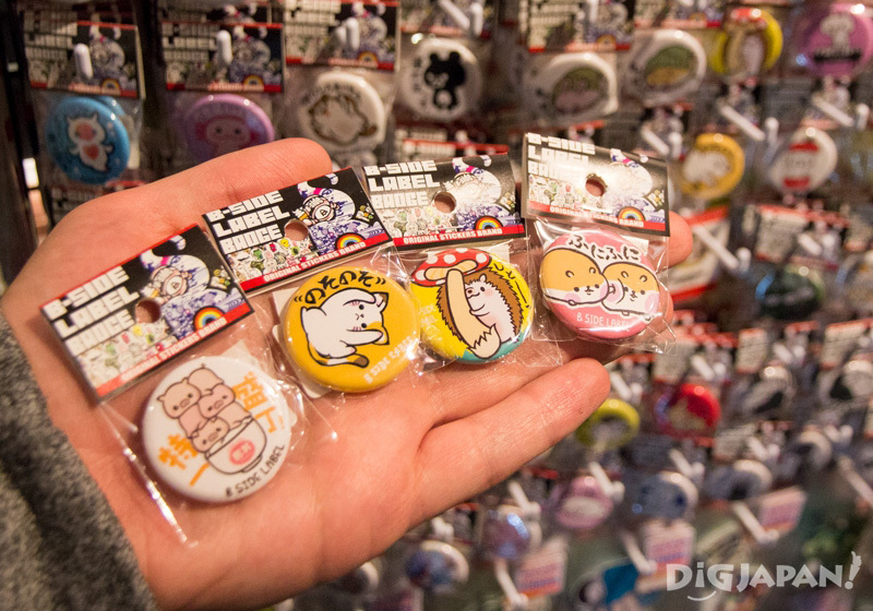 B-side label cute animal badges at Village Vanguard