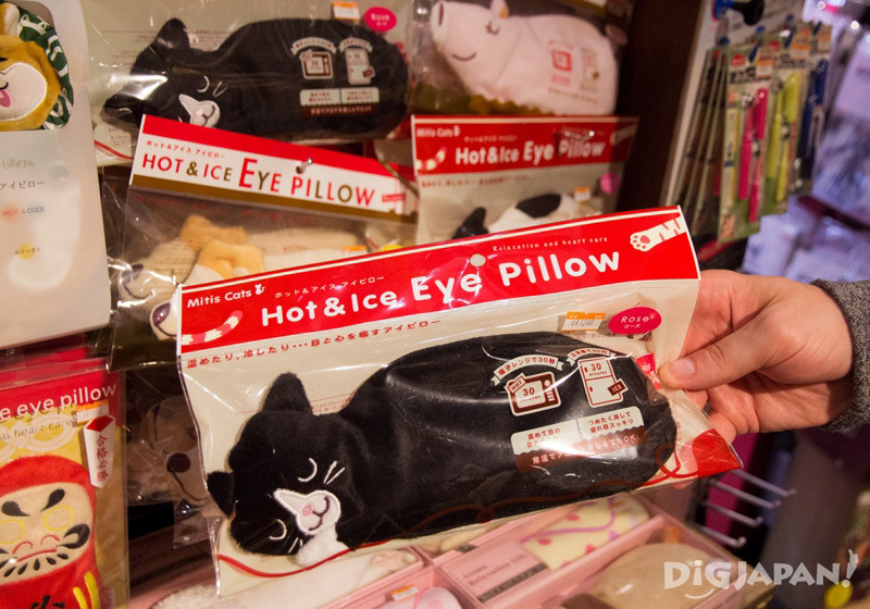Cat eye mask at Village Vanguard