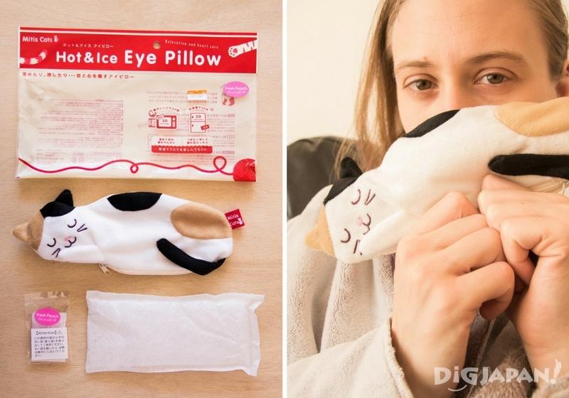 Cat eye mask from Village Vanguard