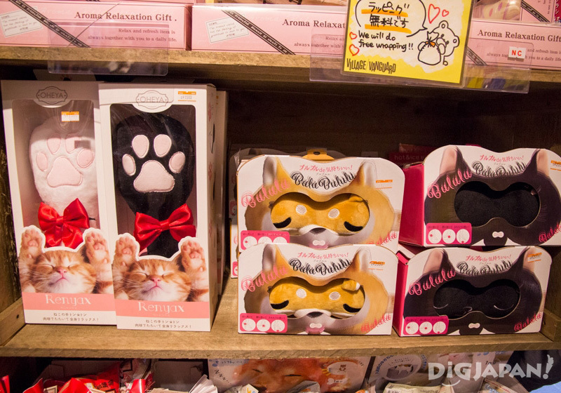 Cat relaxation items at Village Vanguard