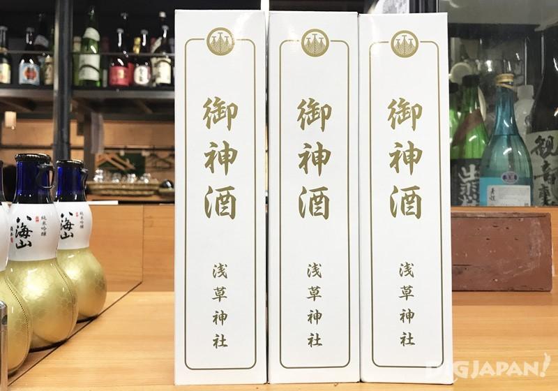 浅草神社御神酒