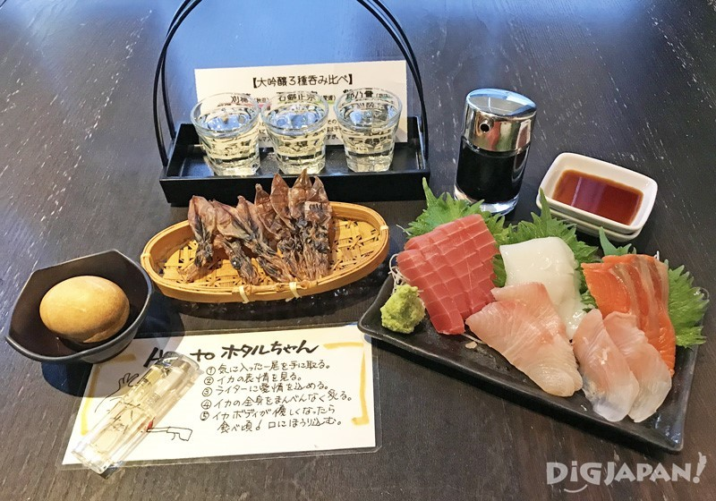 3樣下酒菜與日本酒