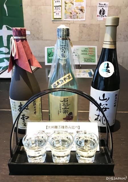 日本酒3杯组合1