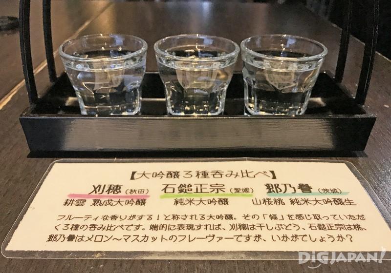 日本酒3杯组合2